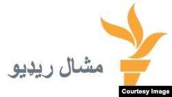 Radio Mashaal Logo