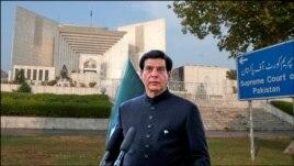 Serokwezîrê Pakistanê li pêş Dadgeha Bilind