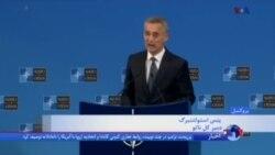 آغاز نشست وزیران دفاع کشورهای عضو ناتو در بروکسل
