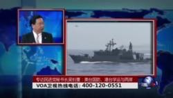 时事大家谈:专访民进党秘书长吴钊燮:美台国防、港台学运与两岸
