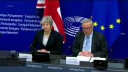 Theresa May amefanikiwa kupata uungwaji mkono wa EU kwaajili ya Brexit