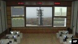 Запуск баллистической ракеты. КНДР. Архивное фото.