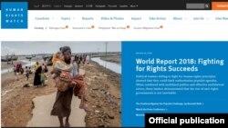 HRW လူ႔အခြင့္အေရးအဖြဲ႔ ႏွစ္ပတ္လည္ အစီရင္ခံစာ