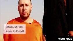 IŞİD tarafından internette yayınlanan video