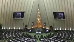 伊朗議會投票批准伊朗核協議