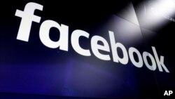 Facebook membatasi konten politik (foto: ilustrasi).