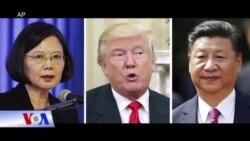 Đài Loan không muốn trở thành con bài trong quan hệ Trung-Mỹ