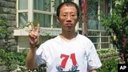 胡佳(档案照片)