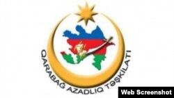 Qarabağ Azadlıq Təşkilatı-logo