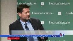 جزئیاتی از نشست اندیشکده هادسن درباره بازسازی عراق؛ نگرانی از نفوذ ایران