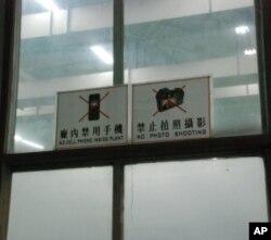 廠內禁用手機及攝影,避免核心技術外流