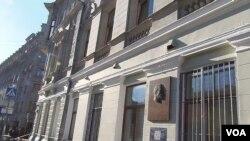 当年契卡办公大楼,后被改成毒药实验室,一万多人曾在这里被处决。(美国之音白桦拍摄)