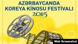 Bakıda Koreya kinosu festivalı açılır
