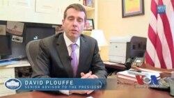 奥巴马总统的高级顾问大卫.普劳夫解释国情咨文