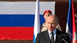 ဆီးရီးယားရွိ ရုရွားတပ္ေတြ သိသာစြာ ျပန္ရုပ္သိမ္းဖို႔ Putin အမိန္႔ထုတ္