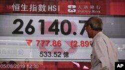 Indeks bursa saham Hong Kong di luar sebuah bank di Hong Kong, Senin, 5 Agustus 2019.
