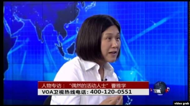 曹雅学接受美国之音采访 (视频截图)