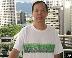 中国民主党全国联合总部秘书长汪岷