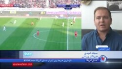 بی قانونی در فوتبال ایران