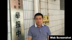 任全牛律师在709律师大抓捕一周年前夕被刑拘。(微博截图)