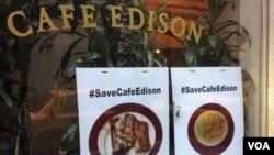 รณรงค์รักษาร้านอาหารในตำนาน Café Edison
