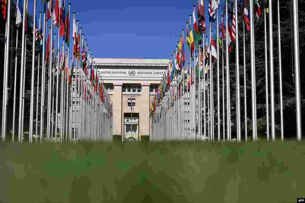 مقر اروپایی سازمان ملل متحد در ژنو، سوئیس
