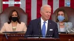 Başkan Biden'dan Kongre Hitabında Çin Mesajı
