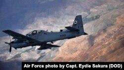 قوای هوایی افغان عصر دو شنبه یک مرکز طالبان را در ولسوالی شیندند هدف قرار دادند