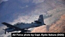 Pesawat tempur penyerang A-29 Super Tucano milik Angkatan Udara Afghanistan melintas Afghanistan dalam sebuah misi latihan 6 April 2016. (Foto:dok)