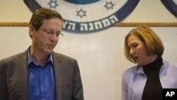Los colíderes de la Unión Sionista, Isaac Herzog y Tzipi Livni, anunciaron que seguirán en la oposición de Netanyahu.