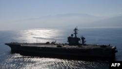 Hàng không mẫu hạm USS Carl Vinson