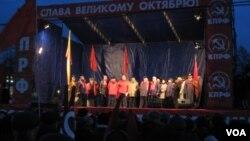 俄共去年在莫斯科舉行的紀念十月革命周年集會。