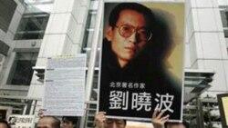 لیوشیائوبو، رئیس انجمن قلم چین و تدوین کننده منشور حقوق شهروندی نامزد مطرح جایزه صلح نوبل امسال