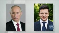 Перша розмова Зеленського та Путіна: президенти зокрема обговорили продовження Нормандських переговорів. Відео
