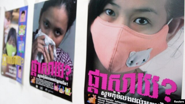 Posters aimed at raising awareness about bird flu are displayed at the Ministry of Health in Phnom Penh, April 6, 2006.