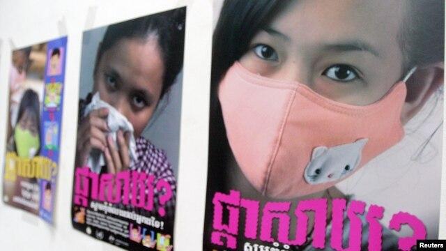 Áp phích nhằm nâng cao nhận thức về cúm gia cầm tại Bộ Y tế tại Phnom Penh.