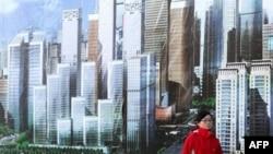 Плакат с изображением Пекина