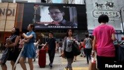Washington đã yêu cầu Hong Kong dẫn độ ông Snowden, người bị truy tố về tội gián điệp.