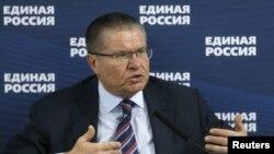 러시아의알렉세이울류카예프경제개발부장관. (자료사진)