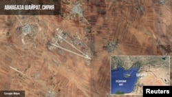 US Strikes Syrian Air Base