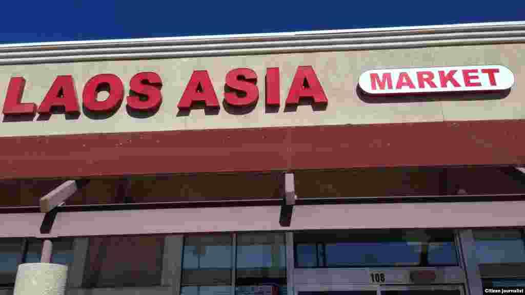 Lao-Asia Market