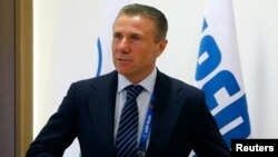 FILE- International Olympic Committee member Sergei Bubka arrives to the IOC Executive Board meeting and 126th IOC Session in Sochi, Feb. 2, 2014.