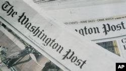 واشنگتن پُست: تنشج در سرحد افغانستان و پاکستان