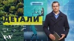 «Детали» c Андреем Деркачем - 8 мая