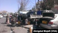 Sementara terjadi krisis diplomatik antara Iran dan Arab Saudi, warga Yaman tetap menjadi korban serangan udara pasukan koalisi di bawah pimpinan Arab Saudi (Foto: dok).