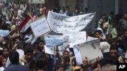 شام میں جاری ہنگاموں پر اسرائیل کی تشویش