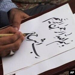 کیا پاکستان میں خطاطی کا مستقبل تاریک ہے؟