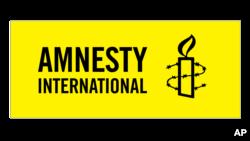 ዓለማቀፉ የሰብዓዊ መብት ተሟጋች ድርጅት አምነስቲ ኢንተርናሽናል (Amnesty International)
