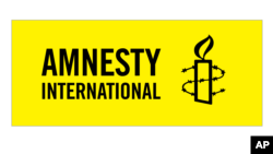 አምነስቲ ኢንተርናሽናል (Amnesty International)
