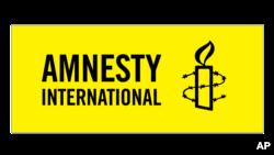 國際特赦的標識